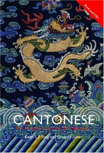 9780415453844: Colloquial Cantonese (Routledge Colloquials)