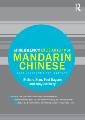 9780415455862: A Frequency Dictionary of Mandarin Chinese: Core Vocabulary for Learners (Routledge Frequency Dictionaries)