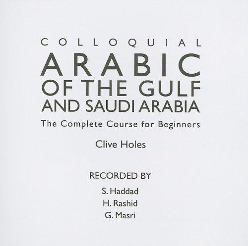 9780415465663: Colloquial Arabic of the Gulf and Saudi Arabia (Routledge Colloquials)
