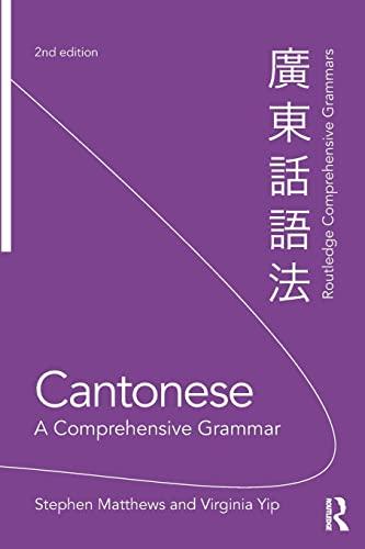9780415471312: Cantonese: A Comprehensive Grammar (Routledge Comprehensive Grammars)
