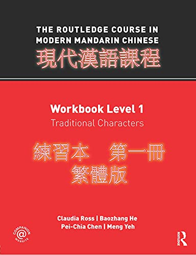 9780415472487: The Routledge Course in Modern Mandarin Chinese: Workbook Level 1, Traditional Characters (Volume 2)