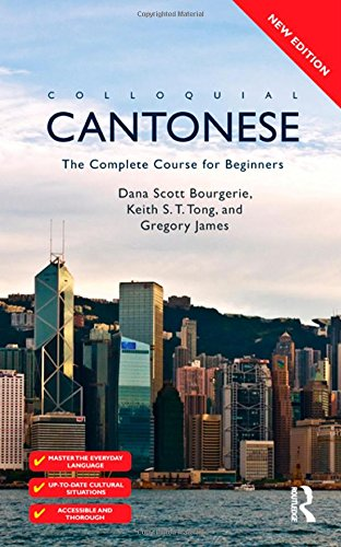 9780415478878: Colloquial Cantonese: The Complete Course for Beginners (Colloquial Series)
