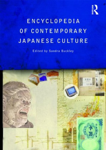 9780415481526: The Encyclopedia of Contemporary Japanese Culture (Encyclopedias of Contemporary Culture)