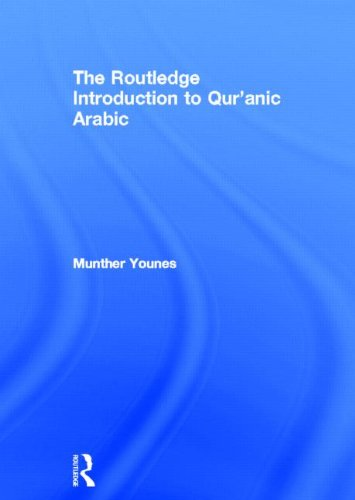 9780415508933: The Routledge Introduction to Qur'anic Arabic