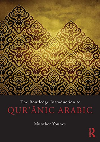 9780415508940: The Routledge Introduction to Qur'anic Arabic