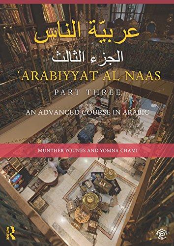 9780415509015: Arabiyyat al-Naas (Part Three): An Advanced Course in Arabic