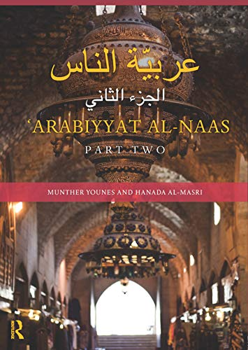 9780415509084: Arabiyyat al-Naas (Part Two): An Intermediate Course in Arabic