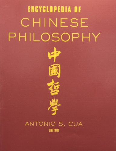 9780415514675: Encyclopedia of Chinese Philosophy