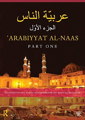 9780415516938: Arabiyyat al-Naas (Part One): An Introductory Course in Arabic