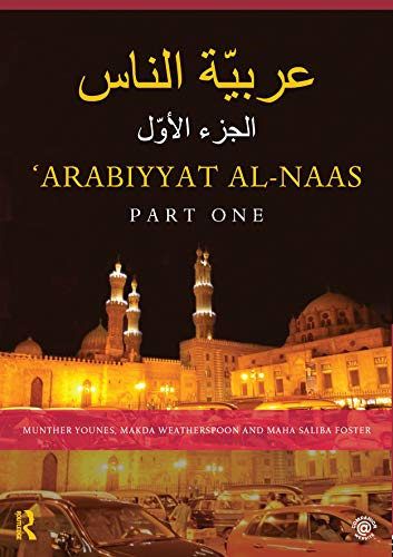 9780415516938: Arabiyyat al-Naas (Part One): An Introductory Course in Arabic