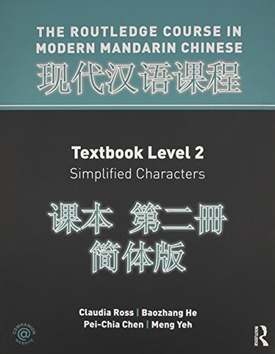 The Routledge Course in Modern Mandarin Chinese: THE ROUTLEDGE COURSE
