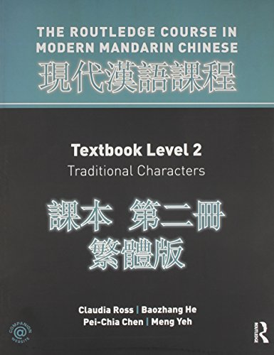 9780415533089: Routledge Course in Modern Mandarin Level 2 Traditional Bundle