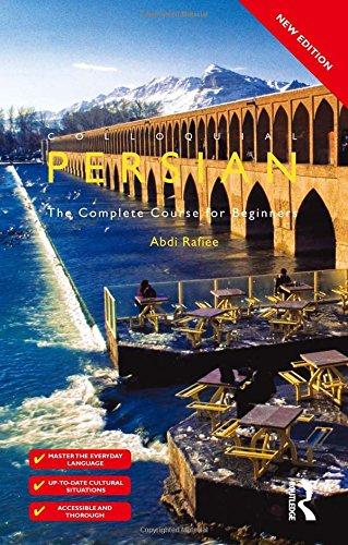 9780415554091: Colloquial Persian (Colloquial Series)