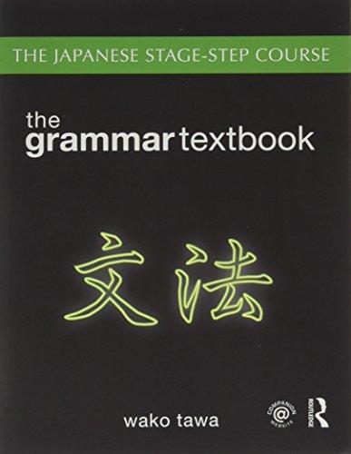 9780415554572: Japanese Stage-Step Year 1 Bundle: Includes the Grammar Textbook, Workbook 1, CD1