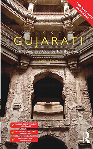 9780415580632: Colloquial Gujarati: The Complete Course for Beginners (Colloquial Series)