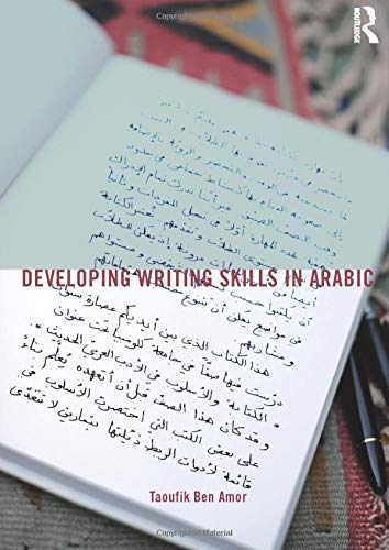 9780415588133: Developing Writing Skills in Arabic (English and Arabic Edition)