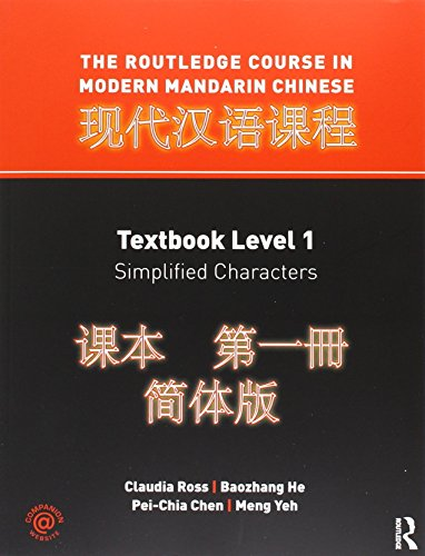 9780415596824: The Routledge Course in Modern Mandarin Simplified Level 1 Bundle