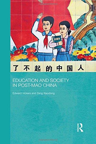 9780415597395: Education and Society in Post-Mao China (Routledge Studies in Education and Society in Asia)