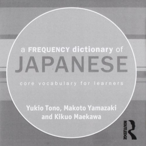 9780415601047: A Frequency Dictionary of Japanese
