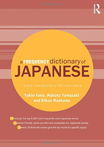 9780415610131: A Frequency Dictionary of Japanese