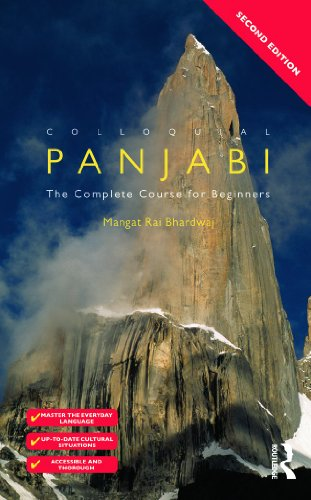 9780415672818: Colloquial Panjabi: The Complete Course for Beginners (Colloquial Series)