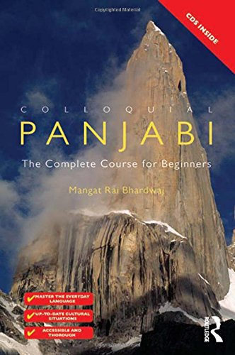 9780415672825: Colloquial Panjabi: The Complete Course for Beginners (Colloquial Series)