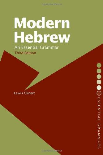 9780415700818: Modern Hebrew: An Essential Grammar (Routledge Essential Grammars)