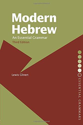 9780415700825: Modern Hebrew: An Essential Grammar (Routledge Essential Grammars)