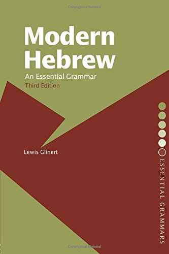 9780415700825: Modern Hebrew: An Essential Grammar