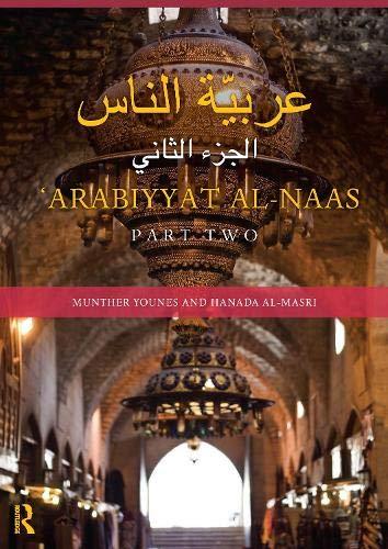 9780415706506: Arabiyyat al-Naas (Part Two): An Intermediate Course in Arabic