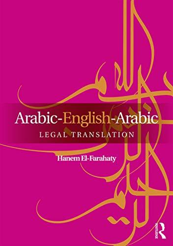 9780415707534: Arabic-English-Arabic Legal Translation