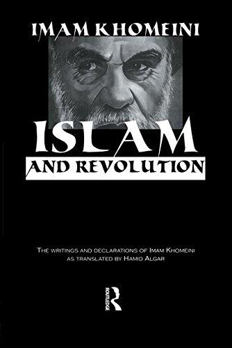 9780415760195: Islam & Revolution Hb