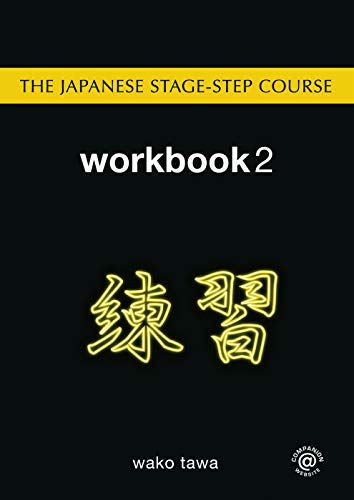 9780415776110: The Japanese Stage-Step Course: Workbook 2 (Volume 5)