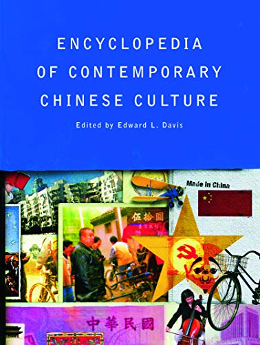 9780415777162: Encyclopedia of Contemporary Chinese Culture