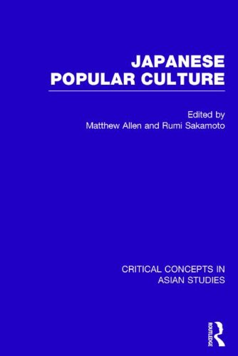9780415827898: Japanese Popular Culture (Critical Concepts in Asian Studies)