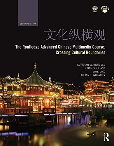 9780415841337: The Routledge Advanced Chinese Multimedia Course: Crossing Cultural Boundaries, 2nd Edition