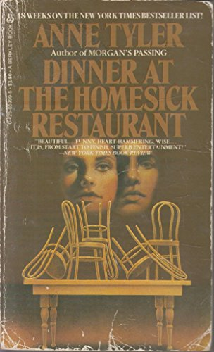 9780425059999: The Dinner at Homesick Restaurant