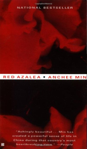 9780425147764: Red Azalea