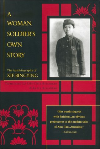 9780425188507: A Woman Soldier's Own Story: The Autobiography of Xie Bingying