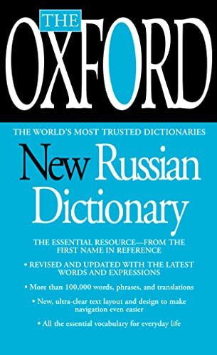 9780425216729: The Oxford New Russian Dictionary: The Essential Resource, Revised and Updated