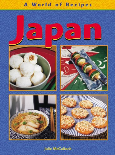 9780431117485: A World of Recipes: Pack D (A World of Recipes): Pack D (A World of Recipes)