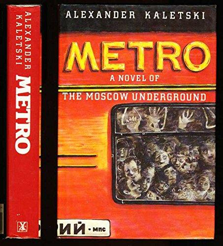 9780434381005: Metro