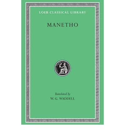 9780434993505: Aegyptiaca, Etc.: AND Tetrabiblos (Loeb Classical Library)