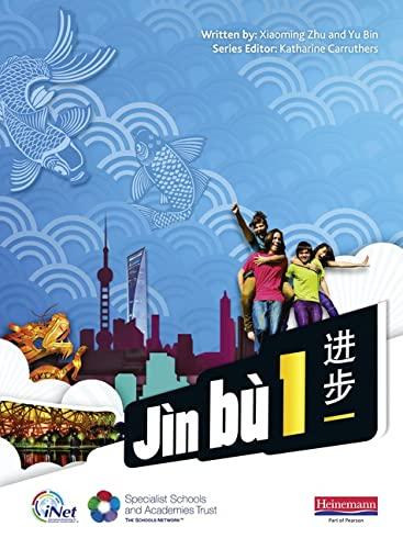 9780435041137: Jin Bu Chinese Pupil Book 1 (11-14 Mandarin Chinese) (Jin Bu 11-14 Chinese)
