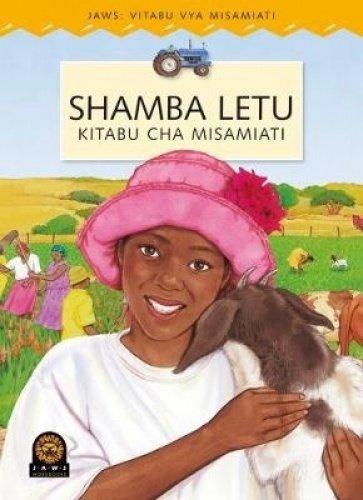 JAWS Kiswahili Wordbook : My Farm (Paperback): Sally Howes