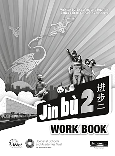 9780435074494: Jin Bu 2 Workbook Pack (Jin Bu 11-14 Chinese)