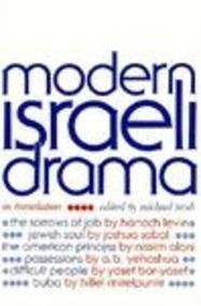 9780435086169: Modern Israeli Drama in Translation