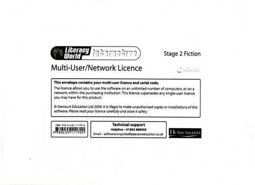 Literacy World Interactive Stage 2 Fiction: Software Upgrade Licence (Paperback)