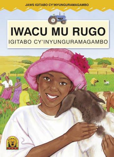 JAWS Kiny STC: Iwacu Mu Rugo (JAWS
