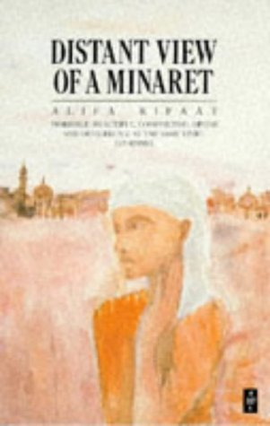 9780435909123: Distant View of a Minaret and Other Stories (African Writers Series No. 271)